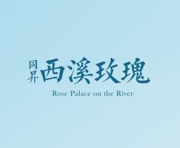 Word天!5.30-6.1大波神秘海洋生物齊聚西溪
